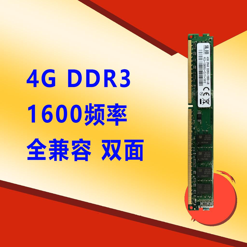Оперативная память Артикул 585478437003