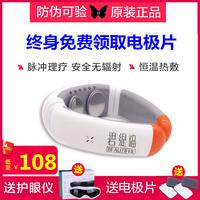 Официальный оригинал Bixifu интеллектуальный многофункциональный шейный позвонок инструмент для шеи и шеи Bi Ti массажер для шеи вибрирующий фасон унисекс