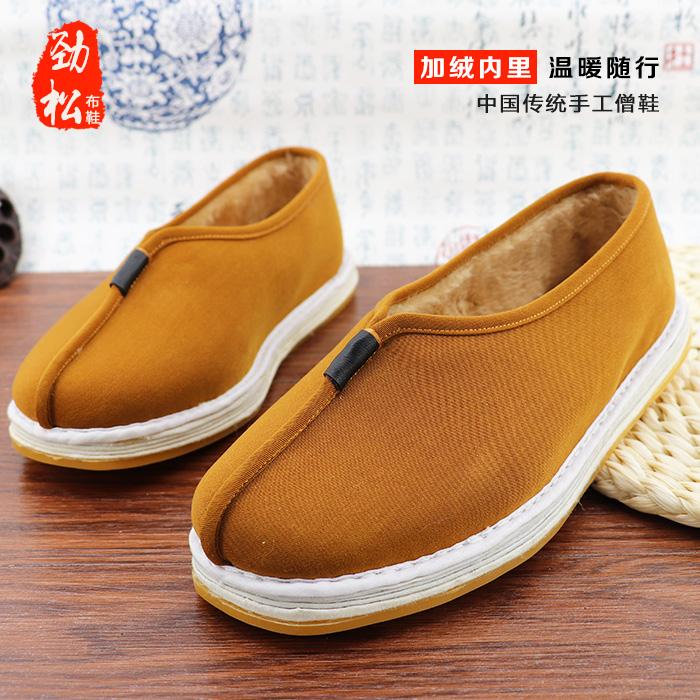 Монах обувной мокасины бесплатная доставка melaleuca конец монах обувной мао шань обувной волосы монах обувной монах мокасины буддийский монах обувной дом ученый обувной нигерия тетя обувной