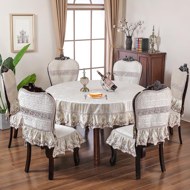 Скатерти и чехлы для стульев Артикул 579387366015