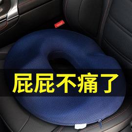 汽车坐垫单片夏季四季通用单个屁屁垫增高垫子座垫办公室主驾驶位