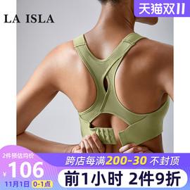 运动内衣女高强度防震跑步大胸显小背心健身bra大码文胸胖mm胸罩图片