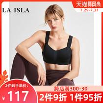 高强度防震运动内衣女防下垂跑步定型背心大码大胸罩杯文胸胖mm