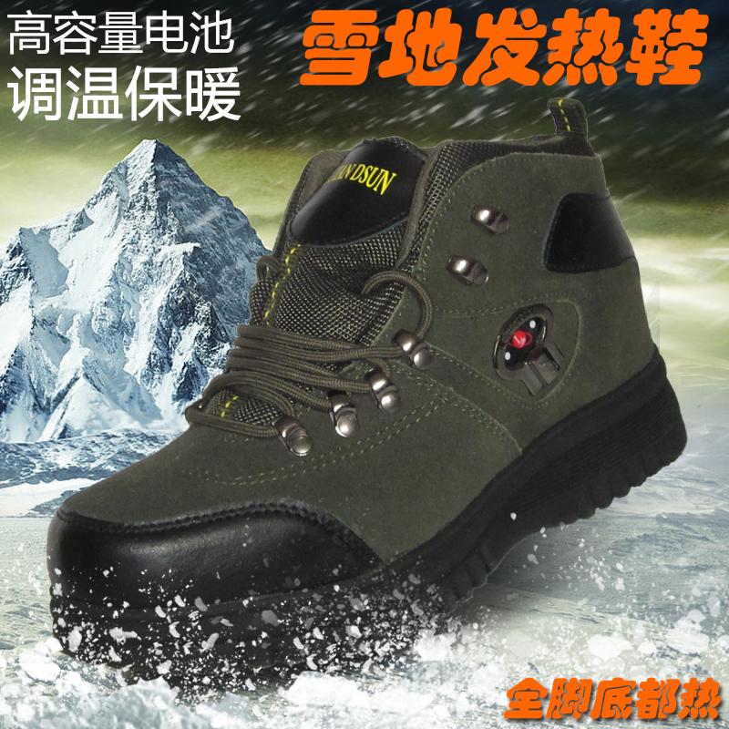 Зарядка лихорадка обувной может хорошо идти зима мама теплую обувь натуральная кожа электрический обогреватель обувной снег холодный электрическое отопление обувной женщина