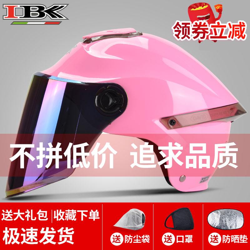 10月10日最新优惠IBK电动摩托车头盔女电瓶车安全帽男夏季四季轻便式防晒安全帽