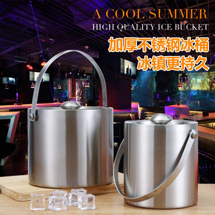 不锈钢冰桶 加厚提手冰粒桶 双层保温冰块桶带盖红酒桶酒吧啤酒桶