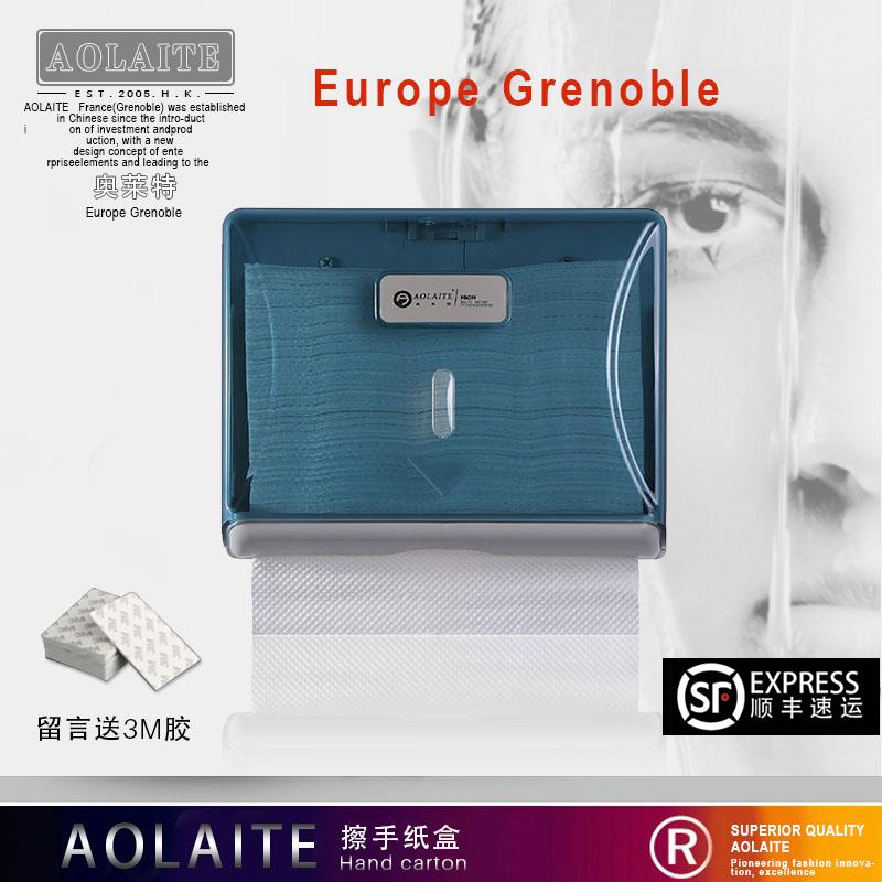 ~奧萊特~方形透明擦手紙盒紙巾盒塑料 B2143擦手紙架紙巾架酒店
