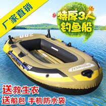 35人4充气船皮划艇加厚耐磨快艇冲锋舟橡皮艇救生钓鱼船2