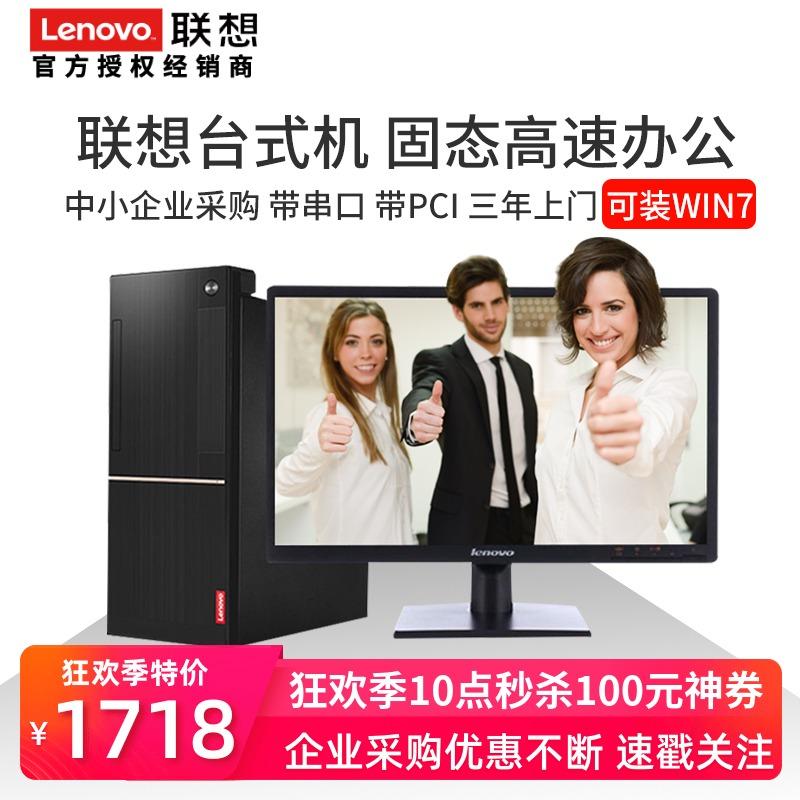 福彩三d走势图带连线专业版 m.cjcp.com.cn 下载最新版本APP手机版