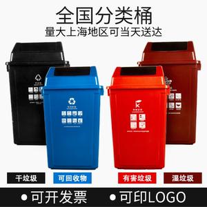干湿分类垃圾桶大小号40升20L黑色户外可回收箱弹翻盖家商用餐饮