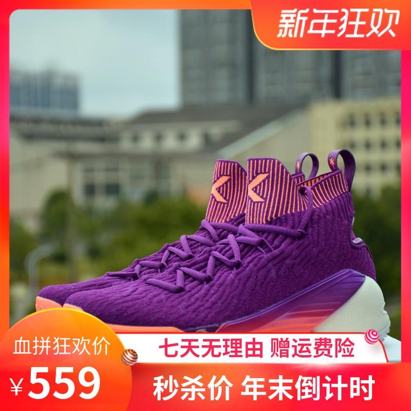 安踏男汤普森2019年新款KT4圣诞鸳鸯高帮战靴缓震篮球鞋 11911101