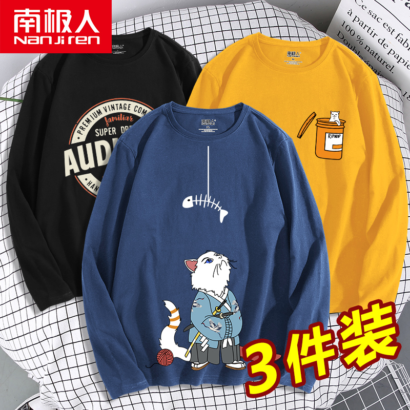 Youth long sleeve T-shirt boys and students pure cotton loose underlay top top