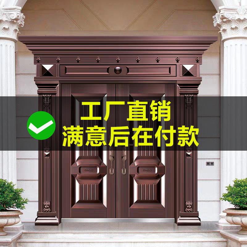 别墅大门双开门锌合金农村自建房家用对开四开进户门入户门子母门