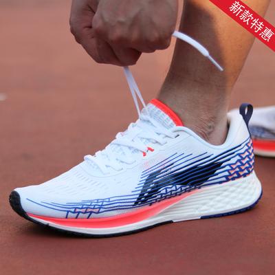 2020夏季新款李宁跑步鞋男鞋赤兔4代减震女鞋透气超轻网面运动鞋图片
