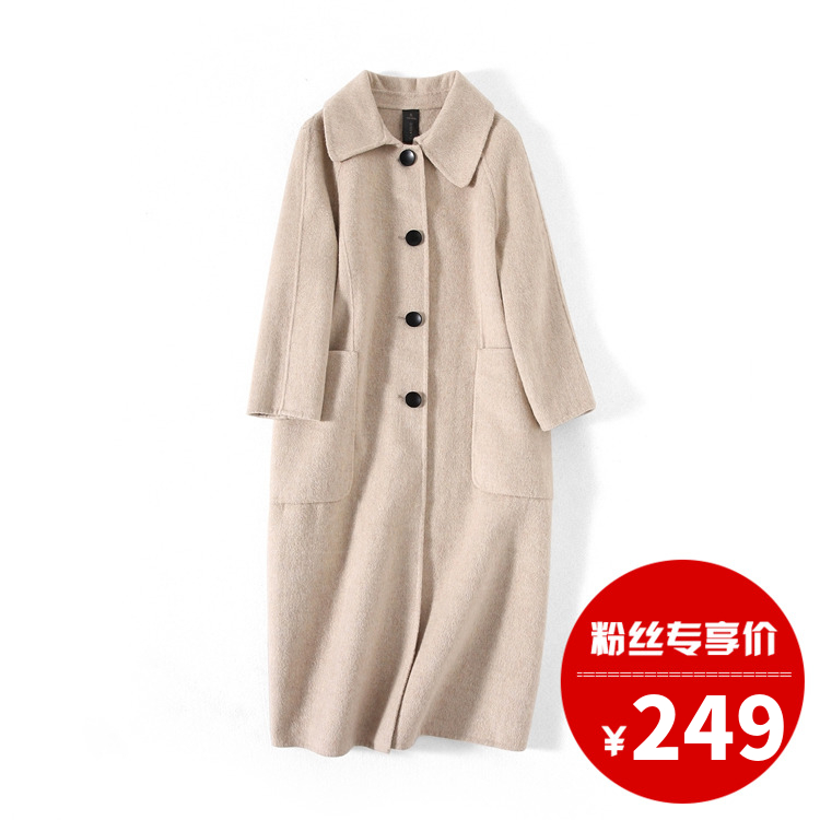 43【老公家】手工双面呢大衣 阿尔巴卡羊驼绒双面羊绒大衣 JC-A27