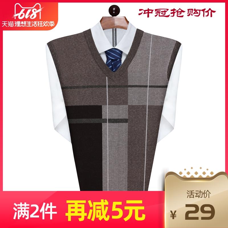 Мужские свитера / Кардиганы / Жилеты Артикул 601515242431