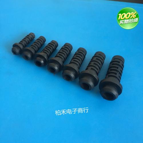 Линии электропередачи кожух 35 линия хвост провод защита шланг куртка отверстие 5.5-8.0mm линия кабель