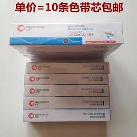 包邮大正LQ630K/LQ-635k色带芯大正带针式打印机色带1600K/LQ300K图片