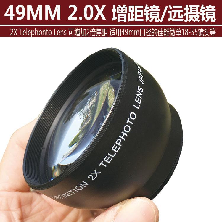 49mm увеличение расстояние объектив 2X время увеличение расстояние зеркало камера прикрепленный плюс объектив время увеличение зеркало применимый 49mm объектив