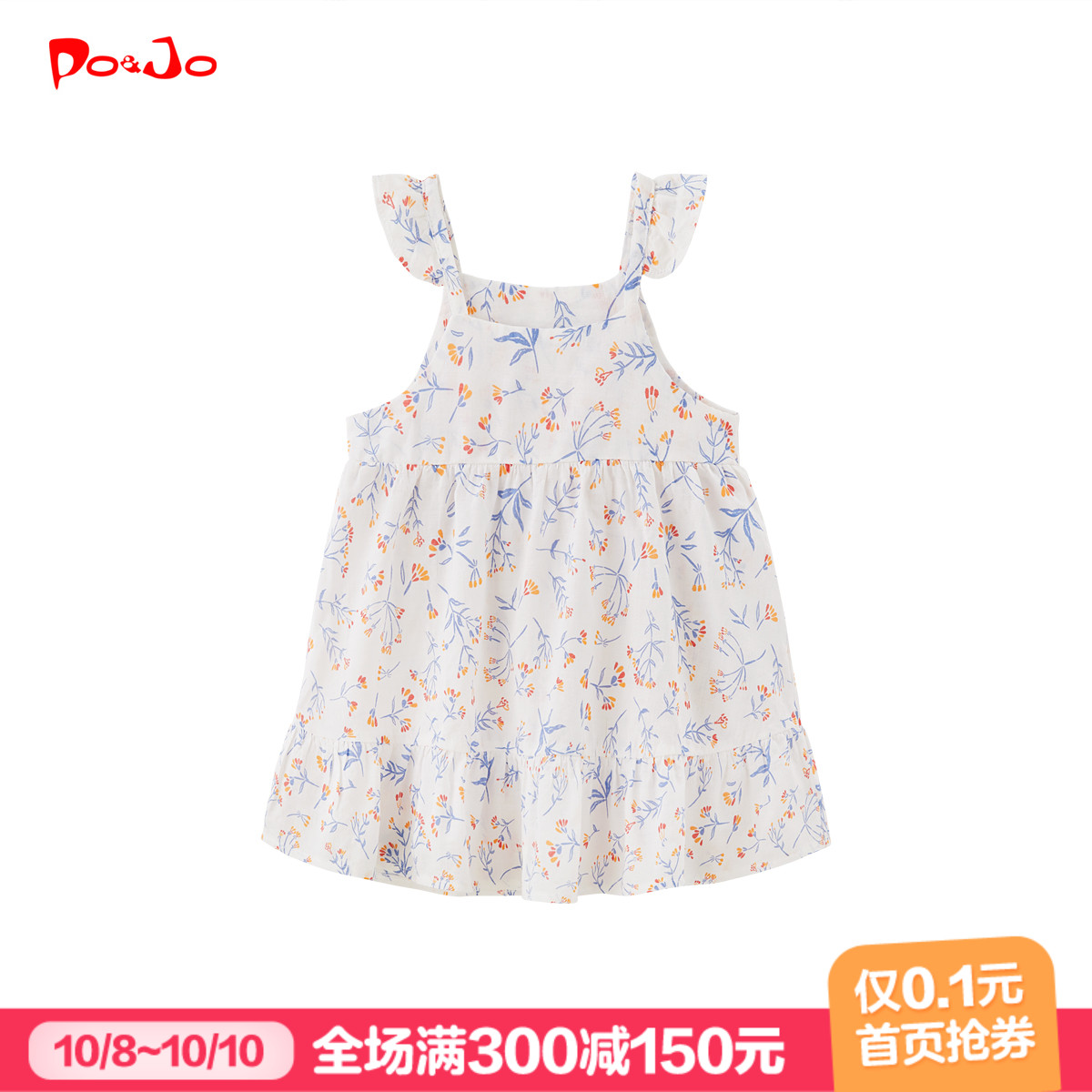 手慢无皮偌乔女童连衣裙0 1 2公主裙子