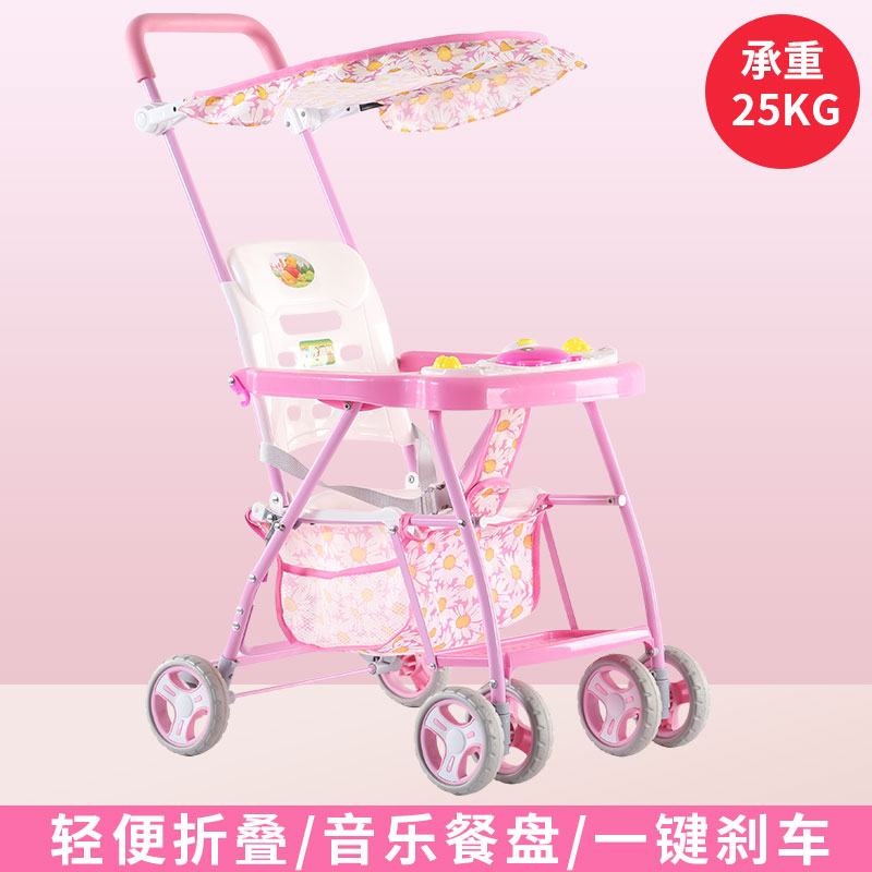 Складные коляски для детей Артикул 556397543598