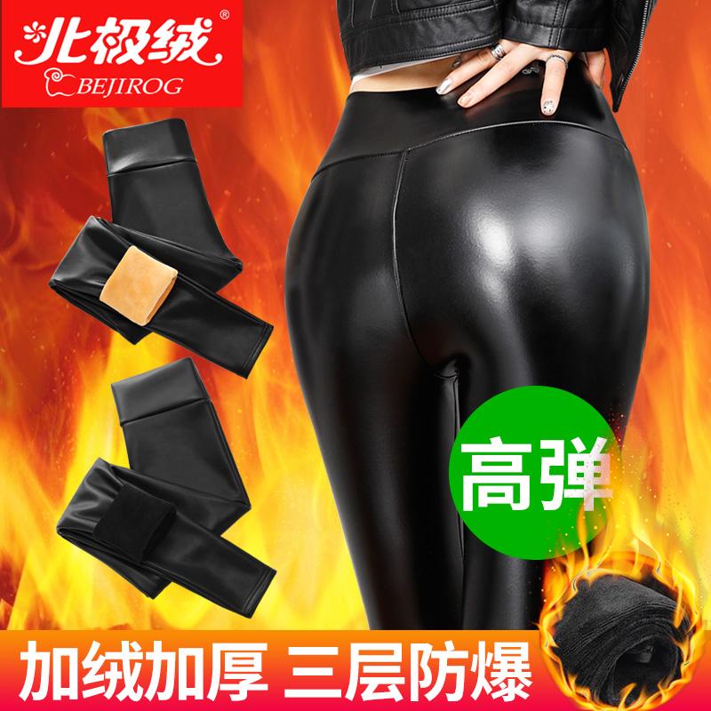 薄款紧身打底裤