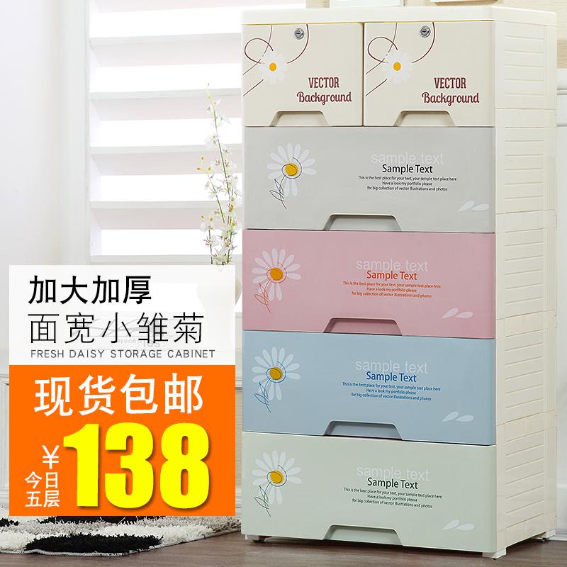 Многослойный уплотнённый большой размер хранение кабинет ящик хранение кабинет пластик ребенок ребенок гардероб разбираться коробка комод
