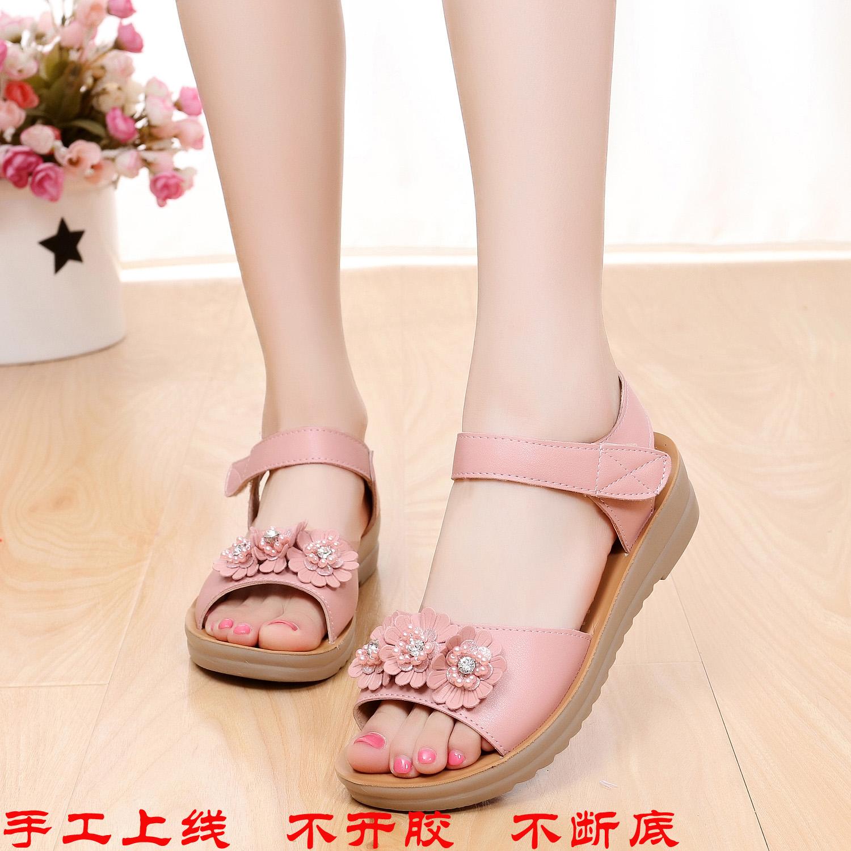 Soft soled junior high school student shoes flat sandals 2020 summer new big kids Korean girls beach sandals 41 large