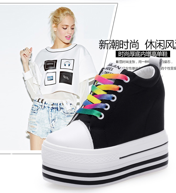 Rainbow small white shoes super high heeled womens shoes muffin thick soled raised canvas casual shoes 2020 board shoes 12cm single shoes
