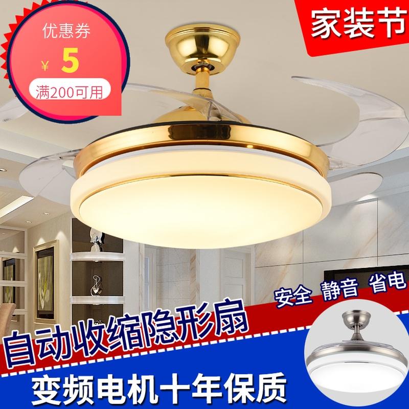 隐形风扇灯餐厅客厅现代简约时尚电扇风扇吊灯变频卧室带灯吊扇灯-欧妮灯饰照明