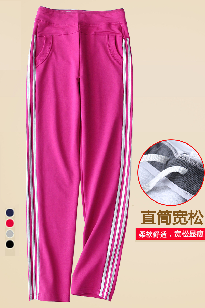 Spring and summer Korean large womens loose sports pants womens casual pants straight cotton thin pants high waist pants