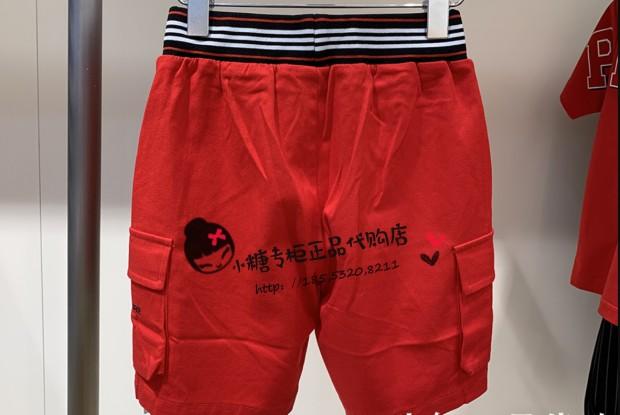 F1GCA2420 太平鸟童装专柜正品2020夏季新款男童针织休闲红色短裤