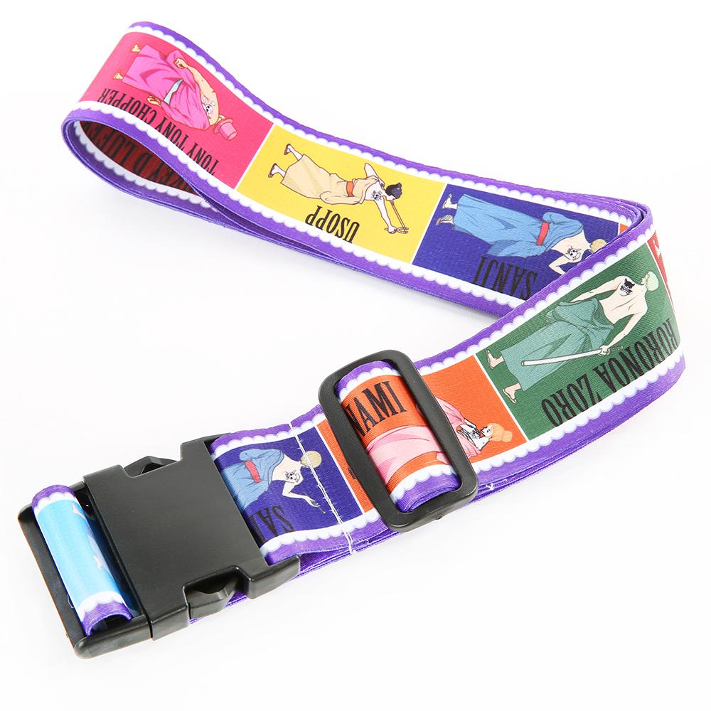 旅行箱绑带tsa密码锁海关行李箱打包带行李带绑带