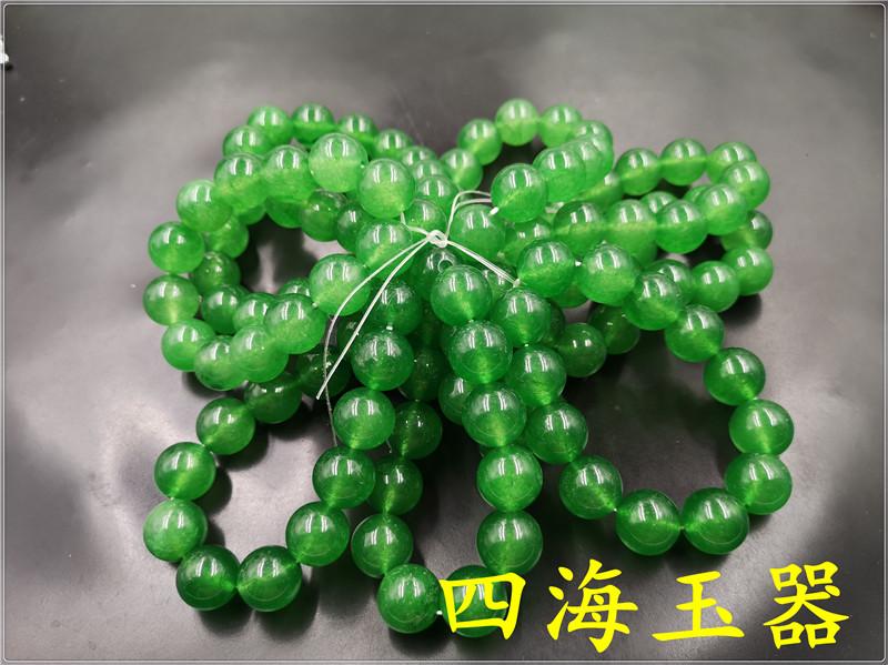 Изделия из малайского нефрита Артикул 601302538469