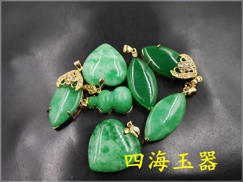 Изделия из малайского нефрита Артикул 608480036950