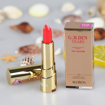 彩妆雅邦胡萝卜素温变唇膏防水不掉色保湿滋润易上色修复温变口红