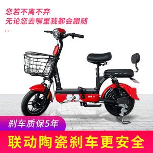 绿源新国标电动车 电动自行车 铅酸FBA2小型成人男女代步电瓶车