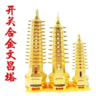 Статуэтки башни Вэньчан Артикул 558890763037