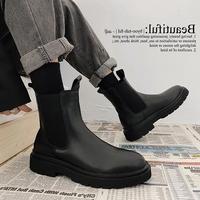 查看马丁靴男潮百搭英伦风切尔西男靴子中帮夏季黑色真皮工装高帮皮鞋价格