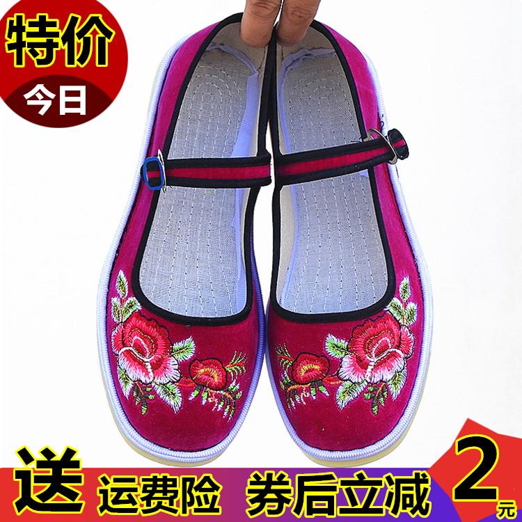 民族风女鞋春秋季汉服绣花鞋浅口牛筋底防滑老北京手工布鞋妈妈鞋