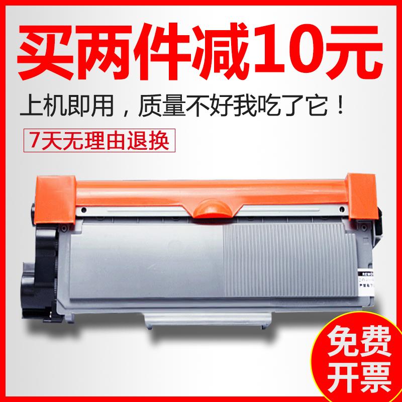 适用兄弟HL2260D硒鼓DCP7080D打印机晒鼓7180DN墨盒TN2325碳粉盒多功能激光打印机复印一体机墨碳粉仓墨粉盒
