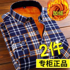 冬季新款保暖加厚衬衫男长袖加绒衬衣男修身中年印花休闲男装爸爸图片