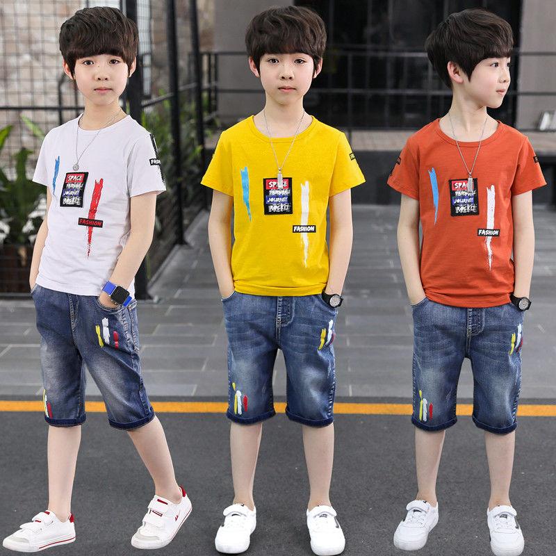 童装男童夏装套装2020新款帅气儿童夏季短袖运动洋气小男孩韩版潮