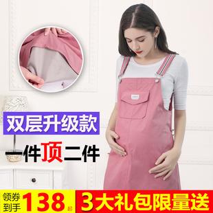 防辐射服孕妇装正品上班族隐形防辐射衣服女内外穿怀孕期肚兜电脑