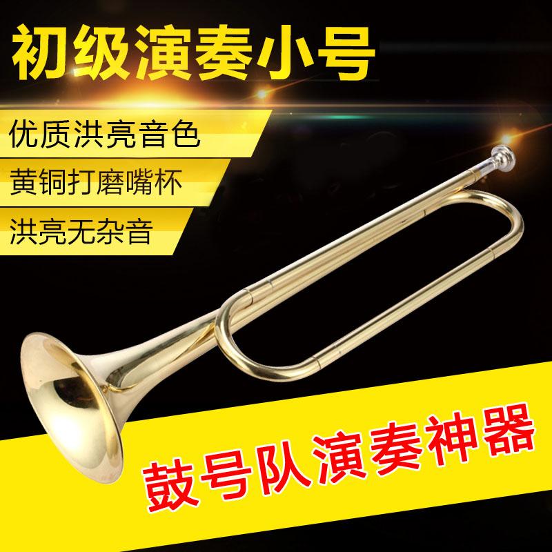 Бессмертник молодежный Труба музыкальный инструмент юный студент номер взрослый барабан трубач трубач музыкальный инструмент производитель