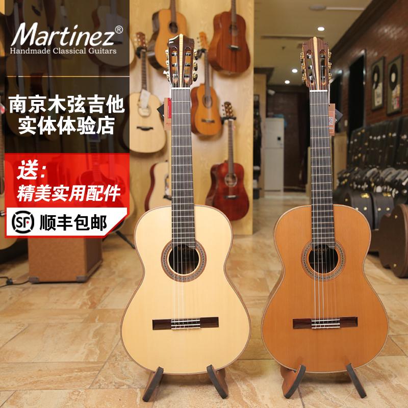 实体正品德国Martinez马丁尼Munich三拼全单古典吉他南京木弦吉他