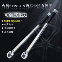 Taiwan Seneca West NI card preset adjustable torque wrench torque wrench torque Wrench Auto Repair Import