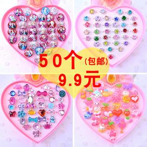 儿童戒指玩具女童小孩钻石宝石小宝宝女孩公主首饰品可爱水钻卡通