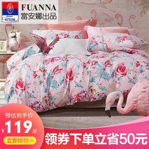 富安娜家纺圣之花床上用品少女心被套公主风床单磨毛双人四件套