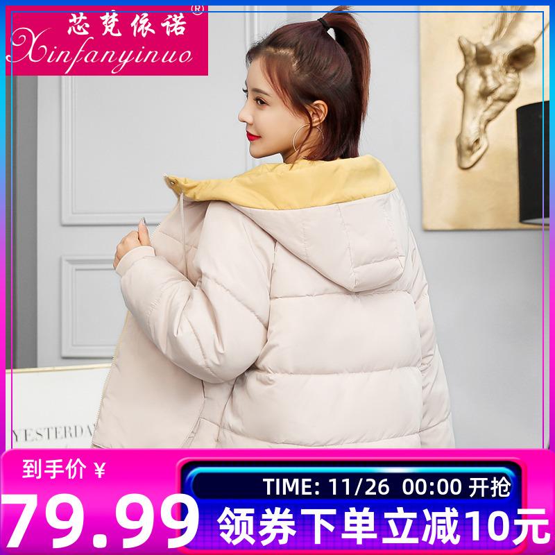 2019冬季ins羽绒棉服女装新款韩版宽松面包服棉袄加厚短棉衣外套